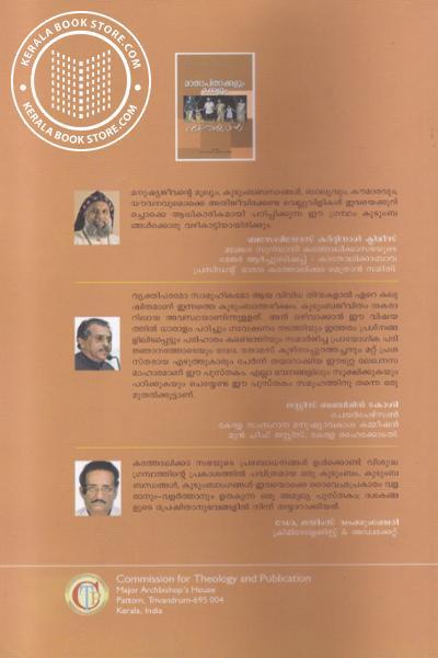 back image of Mathapithakkalum Makkalum Ariyaan