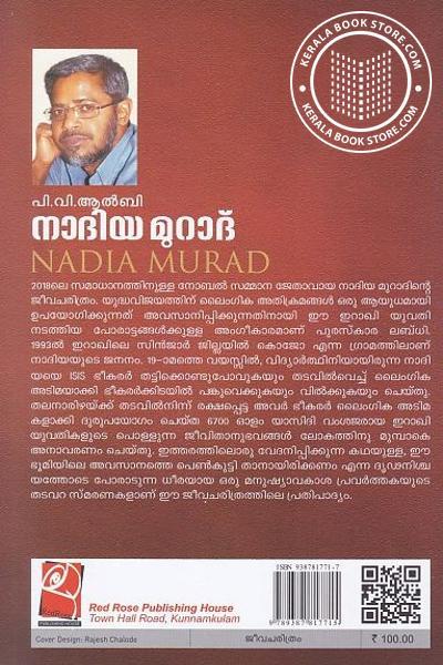 back image of Nadia Murad