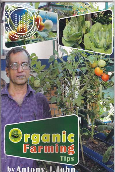 back image of Organic Farming Tips