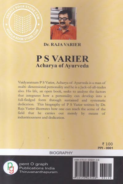 back image of P S Varier Acharya of Ayurveda