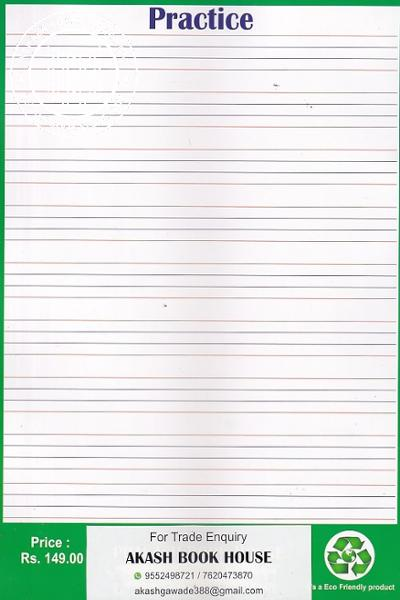 back image of Re Writable Note Book ABCD