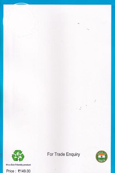 back image of Re Writable Note Book - Plain