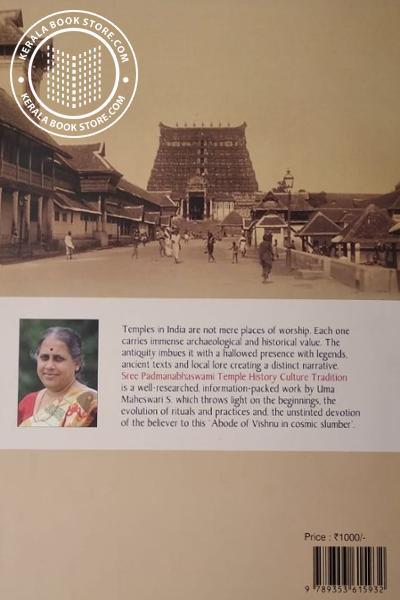 back image of Sree Padmanabhaswamy Temple