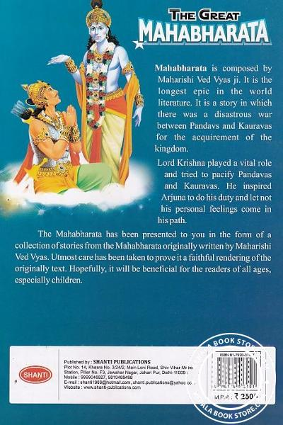 back image of The Great Mahabharata For Children