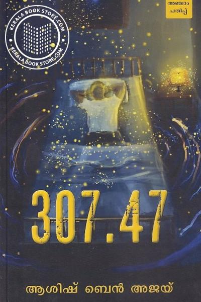 Cover Image of Book 307.47