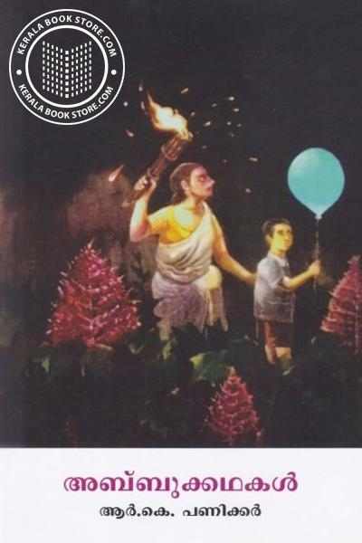 Cover Image of Book Abbukkathakal