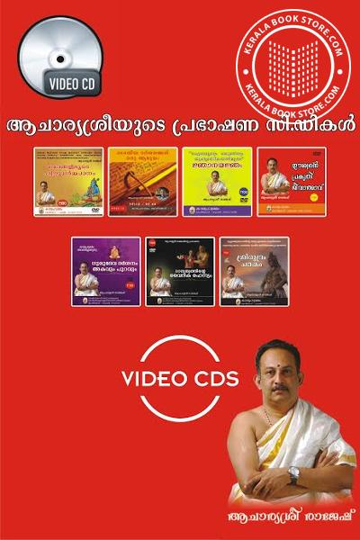 Cover Image of CD or DVD Acharyasreeyute Prabhashana Video CD kal