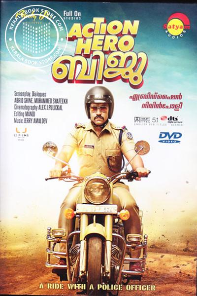 Cover Image of Book Action Hero Biju