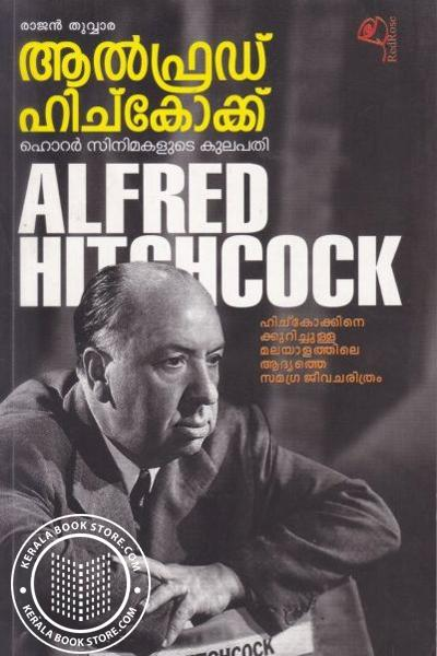 Cover Image of Book Alfred Hitchcock
