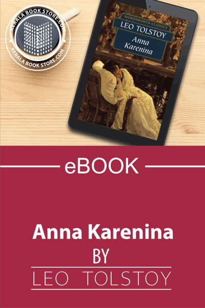 Cover Image of Book Anna Karenina