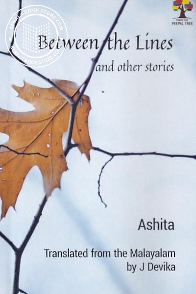 Cover Image of Book Between the Lines and other stories