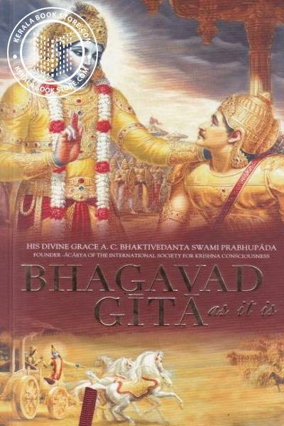 Cover Image of Book Bhagavatgeetha as it is