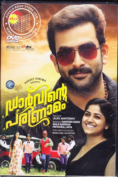 Cover Image of CD or DVD Darvinte Parinamam