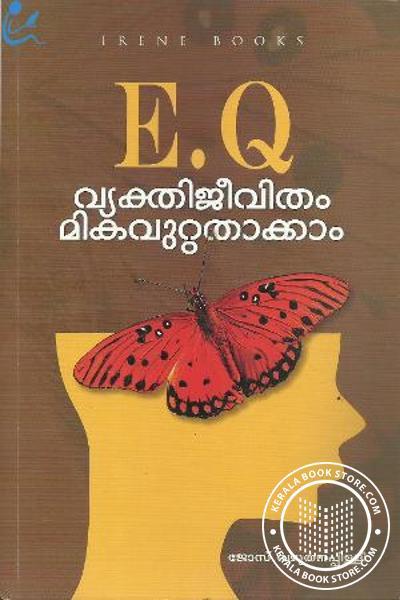 Cover Image of Book E.Q Vykthijeevitham Mikavuttathakkam