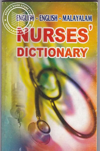Cover Image of Book English English Malayalam Nurses Dictionary