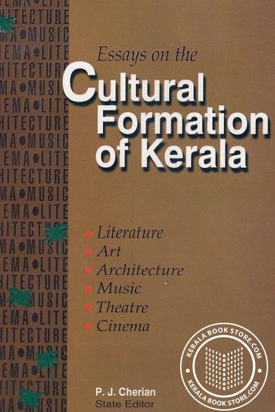 Cover Image of Book Essays on the Cultural formation of Kerala