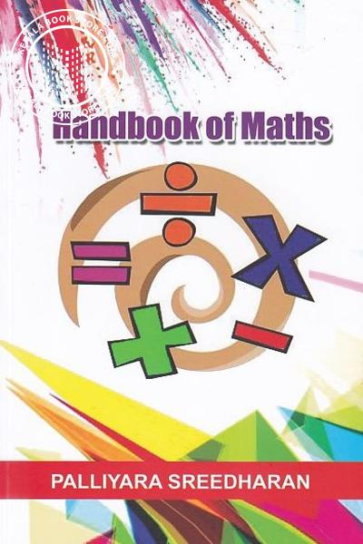 Cover Image of Book Hand Book of Maths