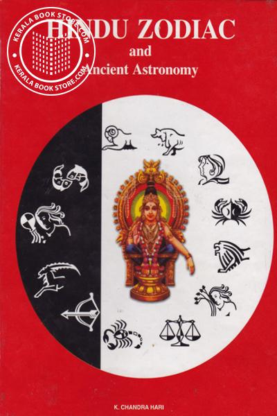 Cover Image of Book Hindu Zodiac and Ancient Astronomy