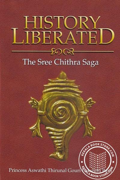 Cover Image of Book History Liberated The Sree Chithra Saga