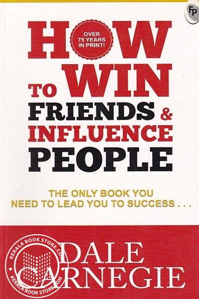 Cover Image of Book How Win to Friends Influence People