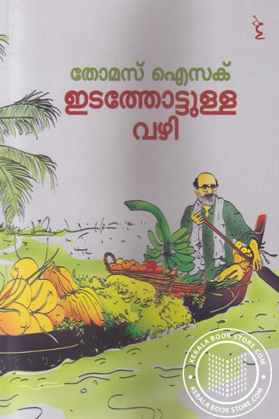 Cover Image of Book Idathottulla Vazhi