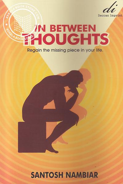 Cover Image of Book In Between Thoughts