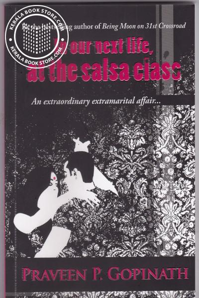 Cover Image of Book In or next life at the salsa class