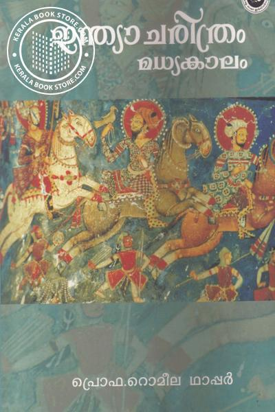 Cover Image of Book India Charitram Madhyakalam