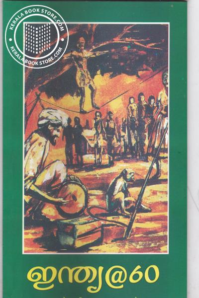 Cover Image of Book India60