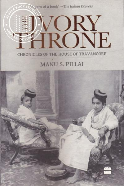 Cover Image of Book Ivory Throne- Chronicles of the House of Travancore