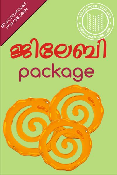 Cover Image of Book Jelebi Package