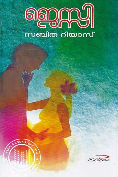 Cover Image of Book ജെസ്സി