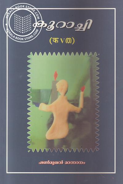 Image of Book Koorachy