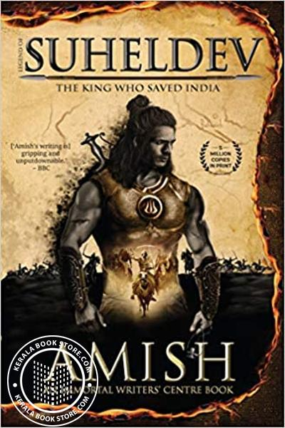 Cover Image of Book Legend of Suheldev The King Who Saved India