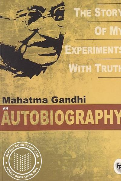 Cover Image of Book Mahatma Gandhi Autobiography The Story Of My Experiments With Truth