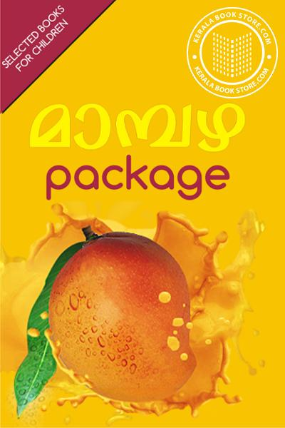 Cover Image of Book Mambazha Package