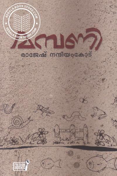 Image of Book Mampani