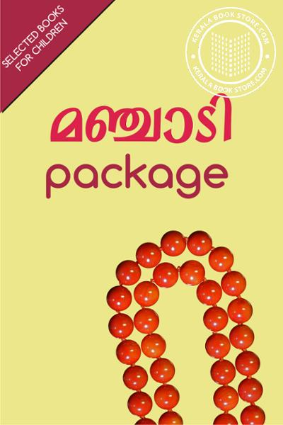 Cover Image of Book Manchadi Package
