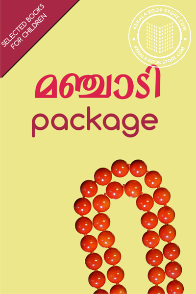 Manchadi Package