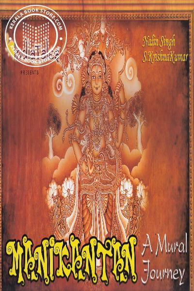 Image of Book Manikantan A Mural Journey