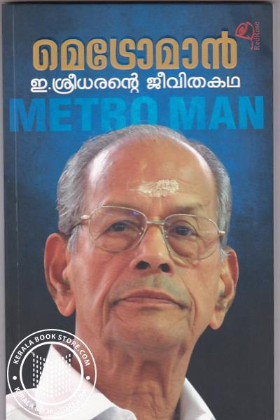 Cover Image of Book Metroman