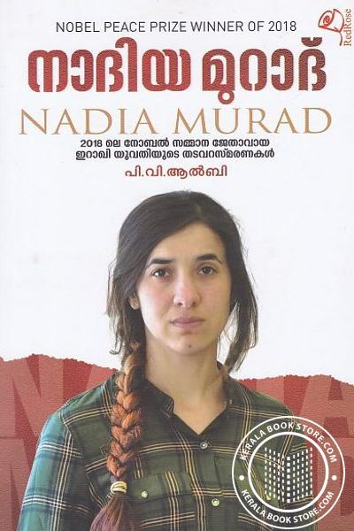 Cover Image of Book Nadia Murad
