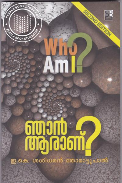 Cover Image of Book Njan Aranu