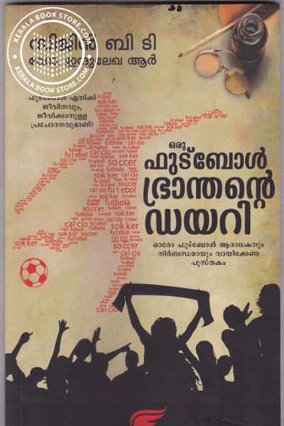 Cover Image of Book Oru Football Bhranthante Dairy