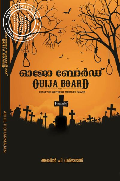 Image of Book Ouija Board