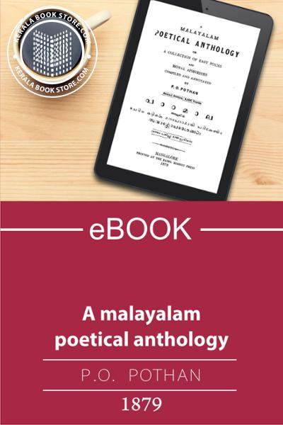 Cover Image of Book Poetical Anthology