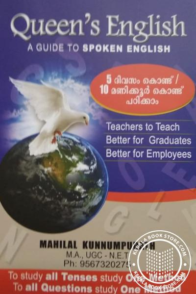 Cover Image of Book Queens English A Guide to Spoken English