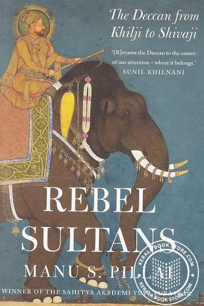 Cover Image of Book Rebel Sultans