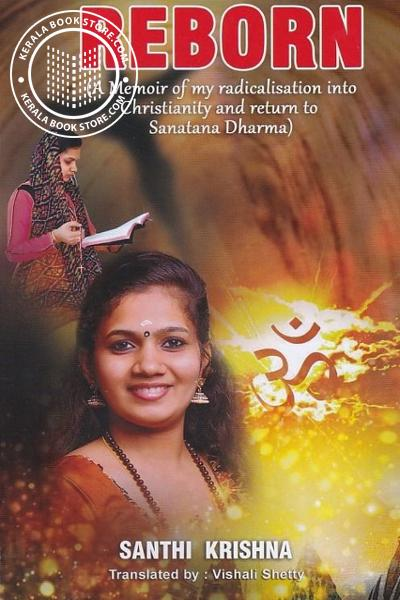 Cover Image of Book Reborn