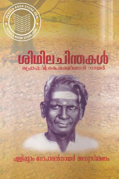 Image of Book Sidhila Chinthakal